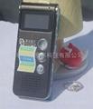清華紫光正品錄音筆 鋰電 2G