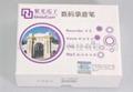 干电池录音笔 2G FM 紫光