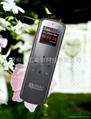 乾電池錄音筆 2G FM 紫光正品錄音筆 2