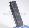 乾電池錄音筆 2G FM 紫光正品錄音筆 3