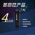 三浦錄音筆A16微型專業高清降