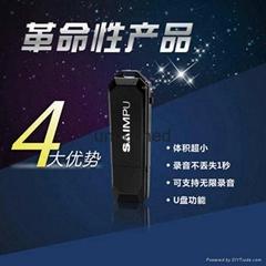 三浦录音笔A16微型专业高清降噪远距离