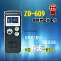 外貿爆款清華紫光錄音筆8G微型專業高清遠距離 5