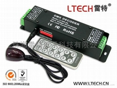 DMX解码器12键IR遥控