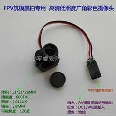 FPV高清低照度航拍摄像头模组