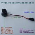 FPV高清低照度航拍摄像头模组 2