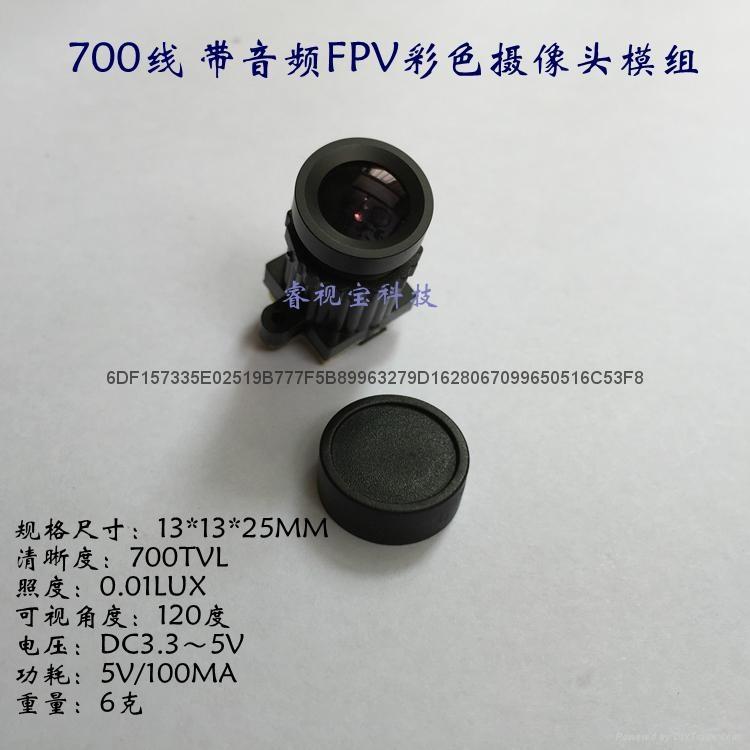 700线高清彩色CMOS摄像头 3