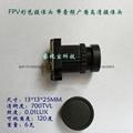 700線高清彩色CMOS攝像頭 4
