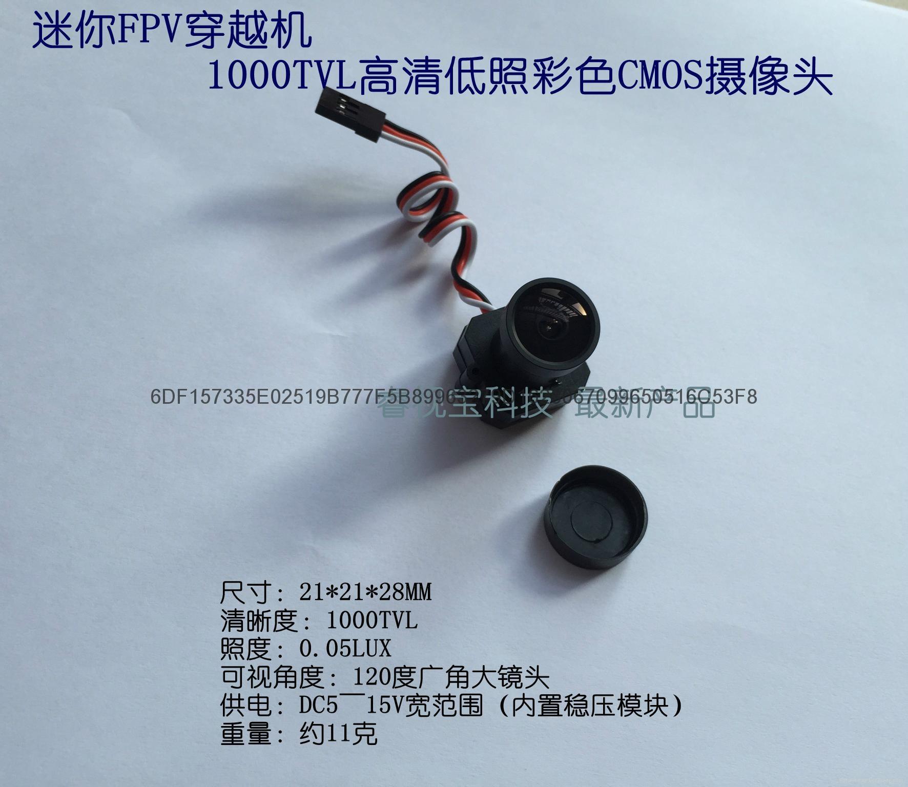 1000线高清广角彩色CMOS摄像头 4