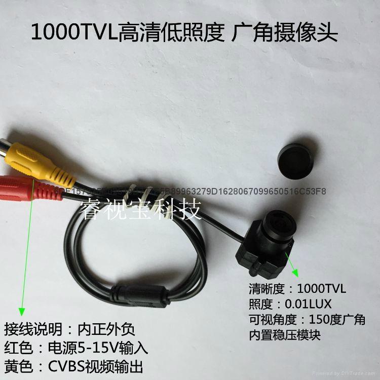1000线高清广角彩色CMOS摄像头 2