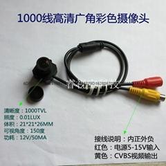 1000线高清广角彩色CMOS摄像头