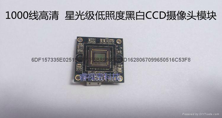 1000线高清 星光级黑白CCD摄像头单板模块 3