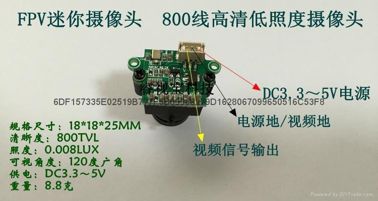 FPV航拍摄像头  小型彩色CMOS摄像头模组 2