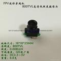 FPV航拍摄像头  小型彩色CMOS摄像头模组 3