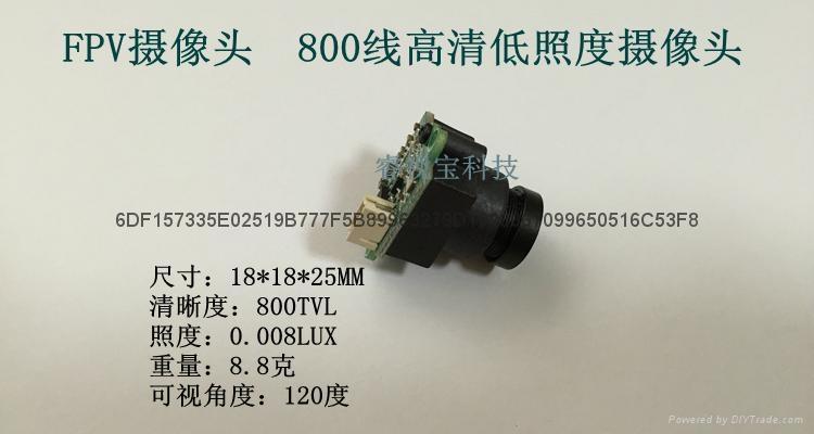 FPV航拍摄像头  小型彩色CMOS摄像头模组 4