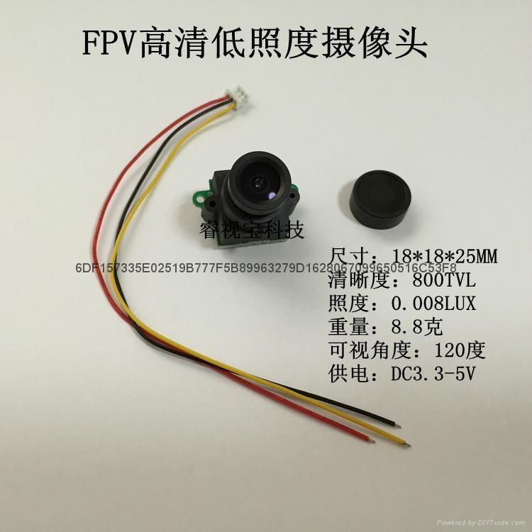 FPV航拍摄像头  小型彩色CMOS摄像头模组 1