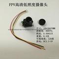 FPV航拍摄像头  小型彩色C