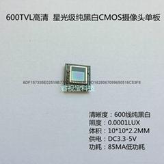 10X10星光級黑白CMOS攝像頭單板模塊