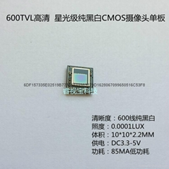 BF3003黑白CMOS攝像頭單板