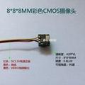 8*8MM彩色CMOS摄像头模组 2