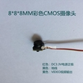 8*8MM彩色CMOS摄像头模组 3