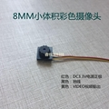 8*8MM彩色CMOS摄像头模组 4