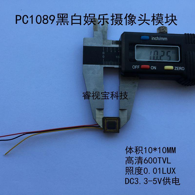 PC1089小型黑白CMOS摄像头单板 1