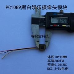 PC1089小型黑白CMOS攝像頭單板