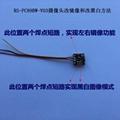 PC1089小型黑白CMOS摄像头单板 5