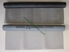 flyscreen mesh netting