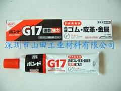 日本小西(KONISHI)硅胶 G17