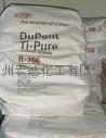 杜邦R-706钛白粉