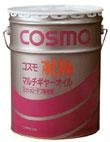 COSMO油脂