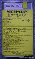 速干性潤滑劑DM-523X
