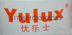 鎂合金壓鑄用脫模劑YULUX MT360