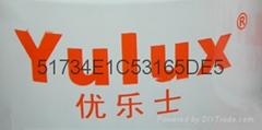 镁合金压铸用脱模剂YULUX MT360