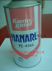 原裝FZ-630A速干性潤滑油