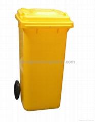 120 litre mobile garbage bin