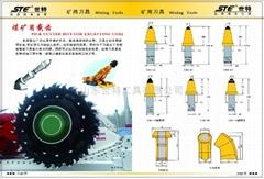 Coal mining machine drill bit