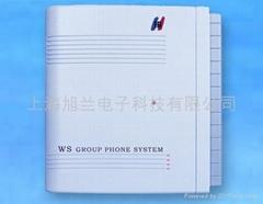 國威WS824集團電話交換機