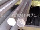 SUS316不锈钢六角棒