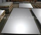 绍兴316不锈钢装饰平板