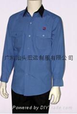 工作服,汕头制服 3