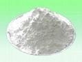 氢氧化铝阻燃剂 2