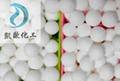 活性氧化铝球干燥剂吸附剂 3