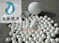山東活性氧化鋁球除氟劑 2