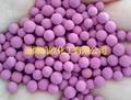 活性高錳酸鉀氧化鋁球 1