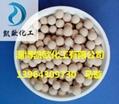 吸干機專用活性氧化鋁乾燥劑 2