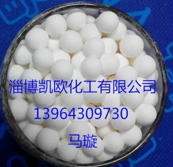 吸干機專用活性氧化鋁乾燥劑 1