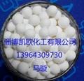 吸干机专用活性氧化铝干燥剂